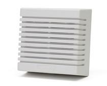 Burglar Alarm Indoor Speaker Hidden Camera w/ DVR & 90-Day Battery