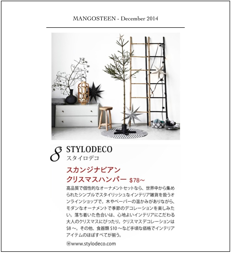 stylodeco-press-5-mangosteen.jpg