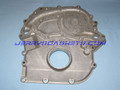 Cover, Engine Front, NEW 90~92 [12D]