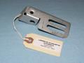 Shield, Alternator Fan, USED 90~95 [6.5C]