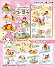 Re-ment My Melody Delicious Food Mascot