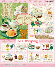 Re-ment Rilakkuma British Tea Time