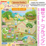Sylvanian Family Kindergarten- Candy Toy by Kabaya, Japan