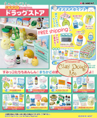 Re-ment Miniatures Sumikko Gurashi Drug Store / Re-ment Sumikko Drug Shop