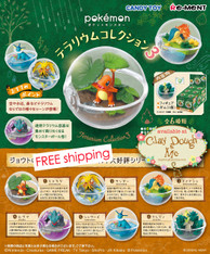 NOV'18 Re-ment Miniatures Pokemon Terrarium 3
