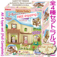 SYLVANIAN FAMILY SOYOKAZE HILL HOUSE - CANDY TOY BY KABAYA, JAPAN