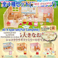 Sylvanian Family Chocolate Rabbit's Big House