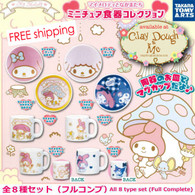 Sanrio My Melody Miniature Plates & Mugs Capsule Toy