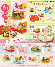NOV'18 Re-ment Rilakkuma Omotenashi Japanese Sweets