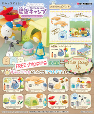 NOV'18 Re-ment Miniatures Sumikko Gurashi Starry Sky Camp