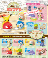 DEC'18 Re-ment Miniatures Pokemon Cord Keeper Vol. 2 (ONLY for 3.8 mm thickness or less)