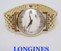 Solid 18k LONGINES ULTRA-CHRON Automatic Watch c1972 Cal.431 MINT Cond* SERVICED