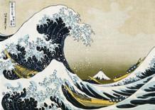 Katsushika Hokusai The Great Wave Of Kanagawa Art Print Giant Poster 55x39