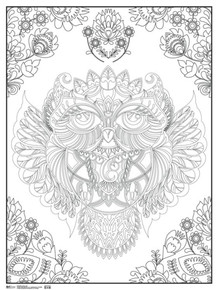 Fancy Owl Art Print Coloring Poster