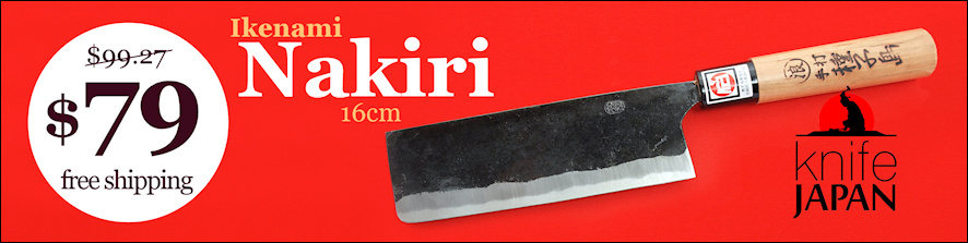 Stellar edge retention in a stock-standard nakiri. Wonderful cutting feel. One only!