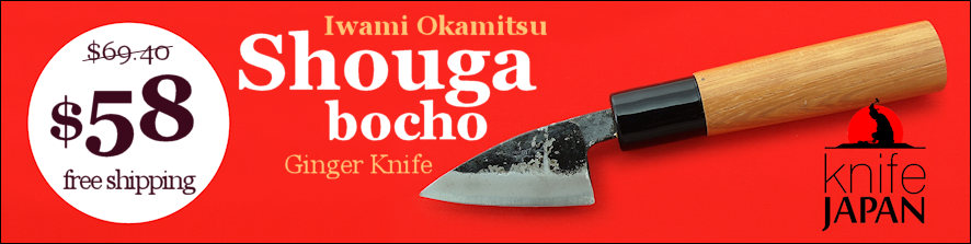 Never underestimate a short knife. For ginger and so much more.