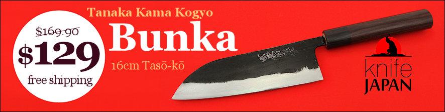 Tanaka san's beautiful 7-fold multilayer shiro#1 blade with sandalwood handle. Bargain!