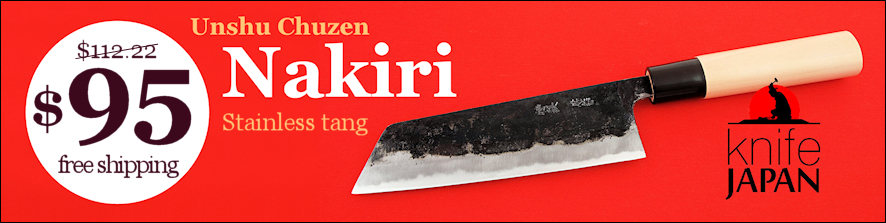 Rare! Fine blade for vegetables only. Click for more information.