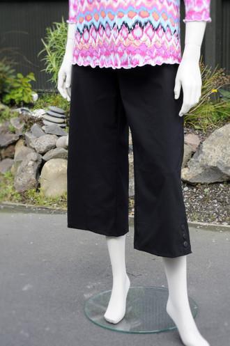 Button Soda Pants
