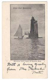 Hyannis, Massachusetts Postcard:  Bishop & Clerk's Lighthouse