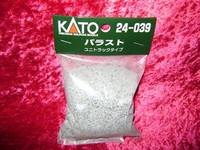 Kato 24039 N HO UNITRACK BALLAST 200g Train Track Blend Roadbed New z