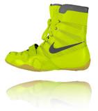 Nike HyperKO - Volt / Sequoia
