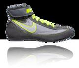 Nike Speedsweep VII - Silver / Volt / Silver