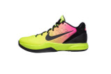Nike Air Zoom Hyperattack Volleyball Shoes - Unlimited