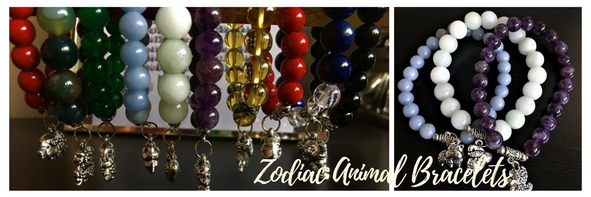 chinese-zodiac-animal-signs-bracelets.png