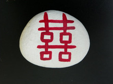 Feng Shui Double Happiness Symbol