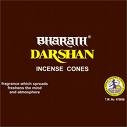 Darshan provides the Natural Breath and Frees from anger
