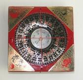 Lo Pan Compass