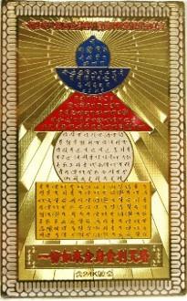 Feng Shui 5 Element Card