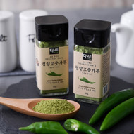 The NAEUN Korea Green Pepper Powder