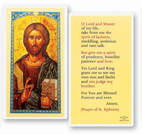 Prayer of St. Ephrem Laminated Holy Card