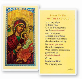 Prayer to the Mother of God Laminated Holy Card