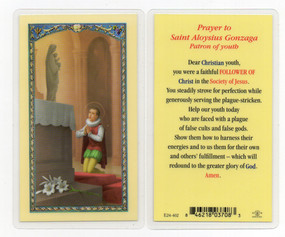 St. Aloysius Prayer Laminated Holy Card
