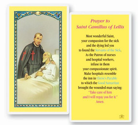 St. Camillus Prayer Laminated Holy Card