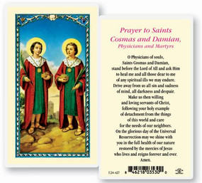 Sts. Cosmos and Damian Prayer Laminated Holy Card