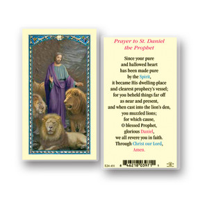 St. Daniel Prayer Laminated Holy Card