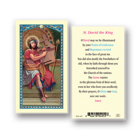 St. David the King Laminated Holy Card