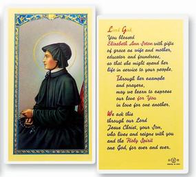 St. Elizabeth Ann Seton Prayer Laminated Holy Card