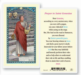 St. Genesius Prayer Laminated Holy Card