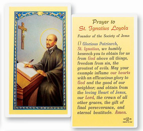St. Ignatius Loyola Prayer Laminated Holy Card