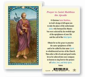 St. Matthias Prayer Laminated Holy Card