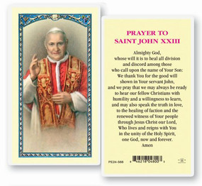 St. Pope John XXIII Laminated Holy Card