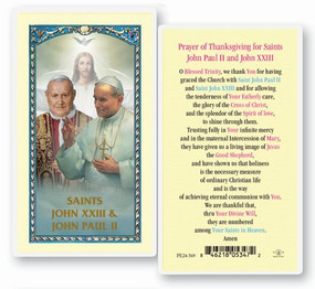 Sts. Popes John XXIII & John Paul II Laminated Holy Card