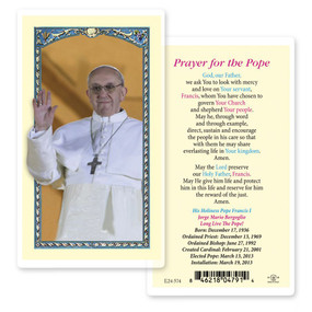 Pope Francis Prayer Laminated Holy Card