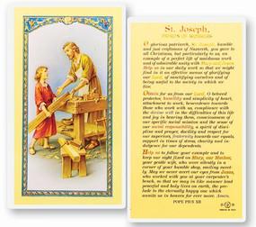 St. Joseph the Worker Prayer Laminated Holy Card