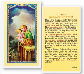 St. Joseph Protector of Homes Laminated Holy Card